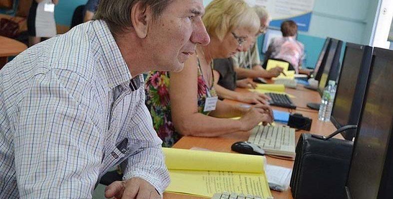 Набор предпенсионеров на бесплатное обучение идет в ТГУ