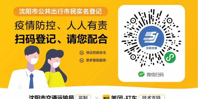 tech-for-good-baidu-wenku-announces-free-access-to-educational-resources