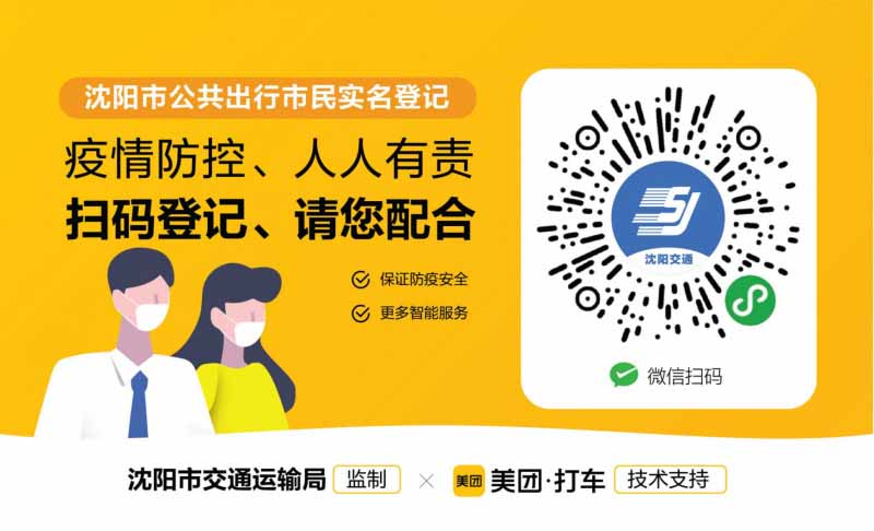 tech-for-good-baidu-wenku-announces-free-access-to-educational-resources.jpg