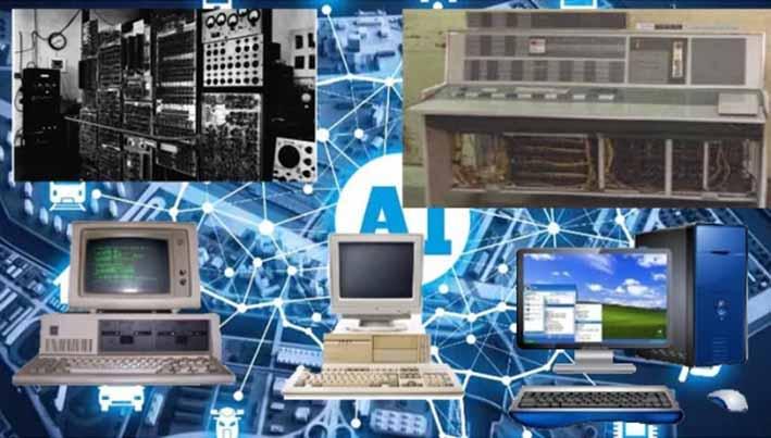 কম্পিউটার-প্রযুক্তি-এবং.jpg