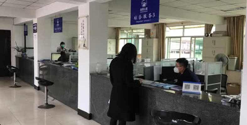 微信直播讲财税知识商务管理-四川自贡自流井开展
