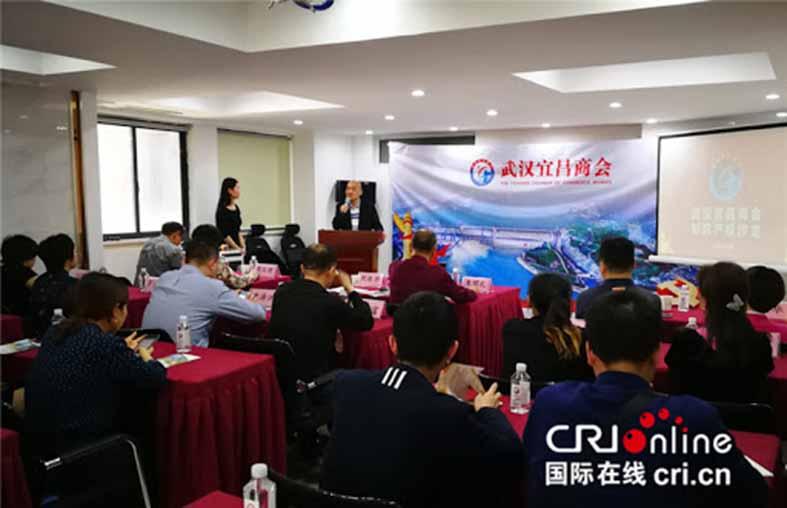 武汉举办多场知识产权线上学习交流培训.jpg