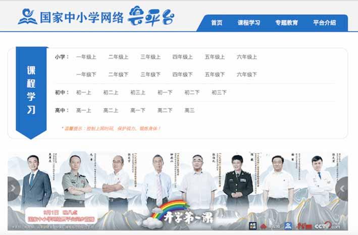 3カ月で20億pv、コロナ禍に中国で無料公開された「.jpg
